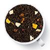 Ароматизированные черные чаи