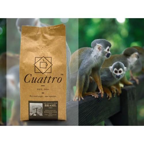 Кофе в зернах CUATTRO Brazil Santos (Бразилия Сантос)