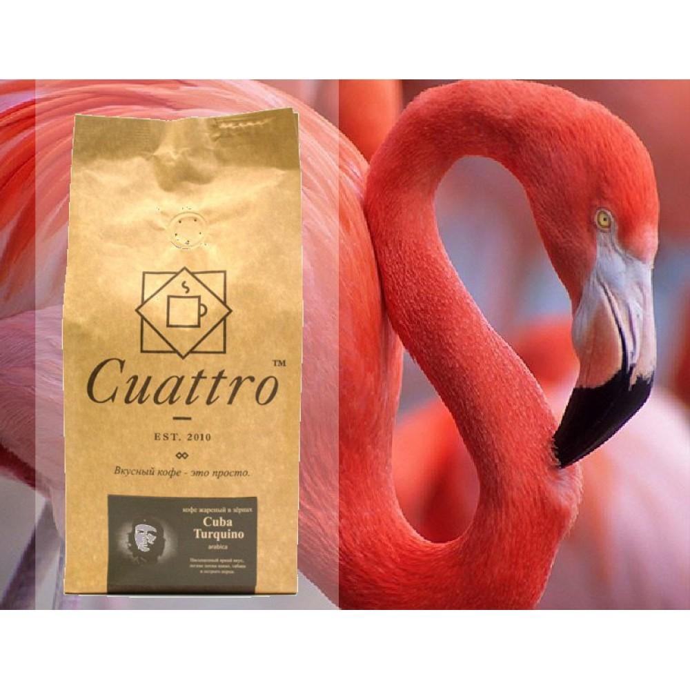 Кофе в зернах CUATTRO Cuba Turquino (Куба)