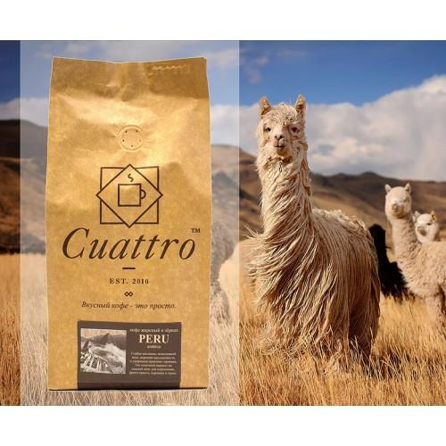 Кофе CUATTRO Peru