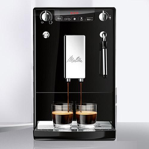 Кофемашина Melitta CAFFEO® SOLO® & milk black