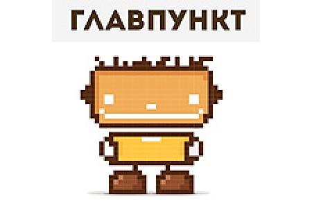 Главпункт - доставка в пункты самовывоза по всей России и курьерская доставка по СПб и Москва