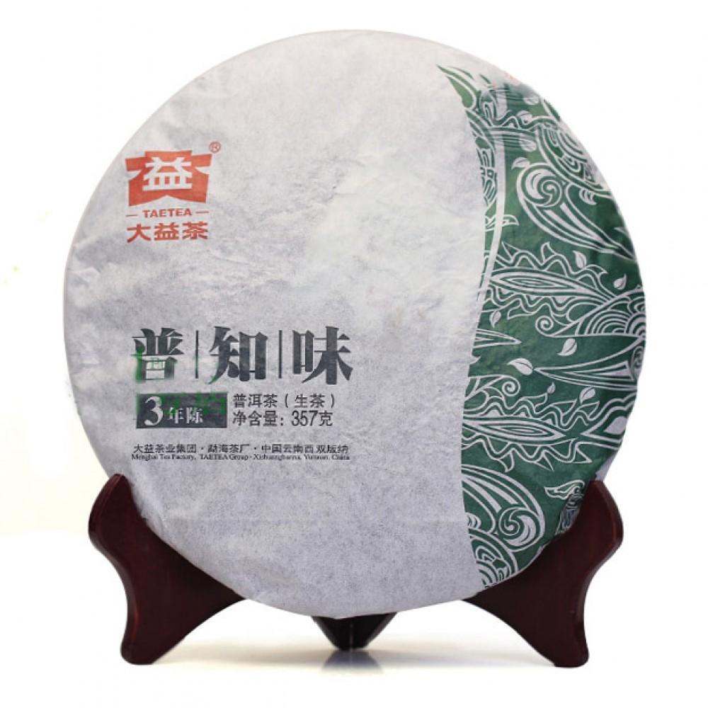 Чай Шен пуэр фабрика Менхай Даи сбор 2013г в подарочной коробке 357гр. (блин)