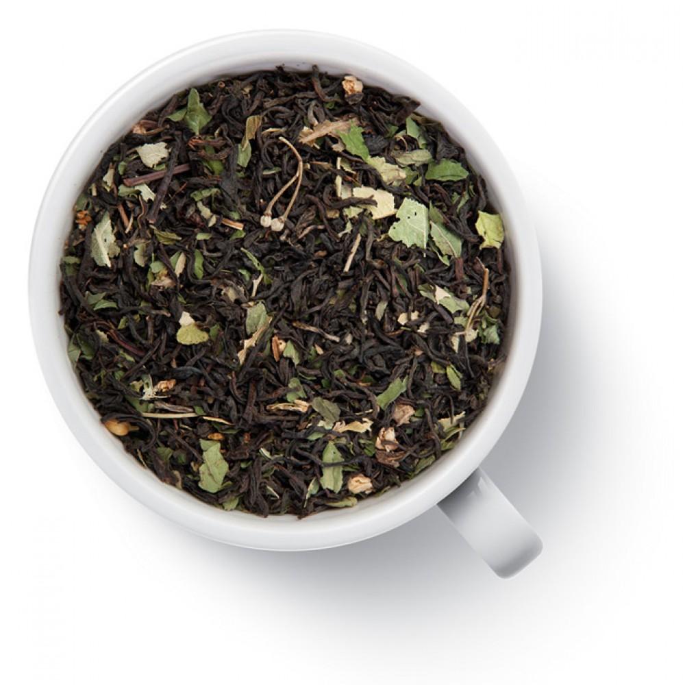 Чай черный ароматизированный Хорошее настроение 100 г