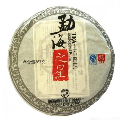 Шу пуэр Мэн Хай Чжисин прессованный (6 лет) 357 гр. 357 гр.